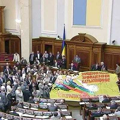 Организаторы митинга в Киеве пытаются дестабилизировать работу Рады