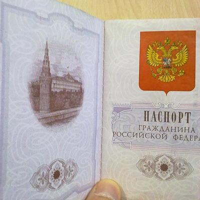 Больше граждан Украины смогут получить гражданство РФ в упрощенном порядке