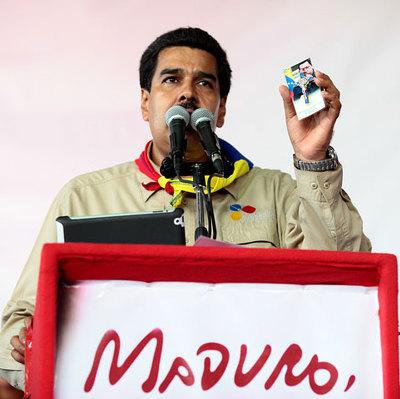Мадуро обвинил Обаму в организации импичмента экс-президенту Бразилии Руссефф