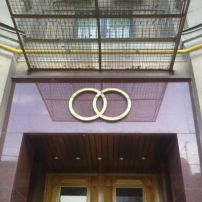 Около 140 пар заключили брак ночью в Грибоедовском ЗАГСе в Москве
