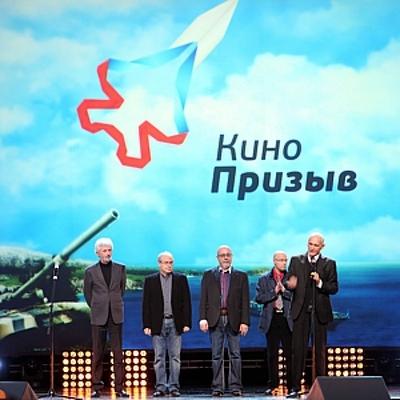 Лучшие фильмы и сценарии о российской армии назвали в Москве