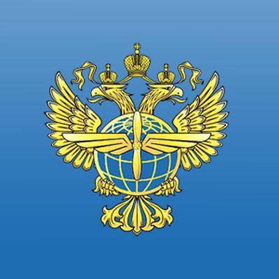 Российские аэропорты обеспечены анти-обледенительными реагентами