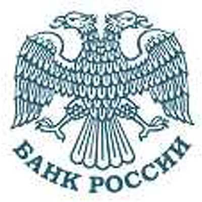 Российские банки с 2020 года будут предоставлять населению госуслуги