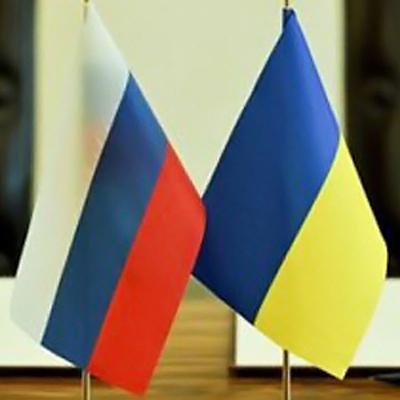 МИД Украины направил России уведомление о разрыве договора о дружбе, сотрудничестве и партнёрстве