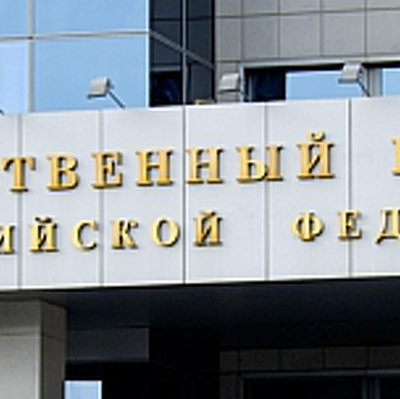 Возбуждено уголовное дело о халатности во время паводка в Якутии