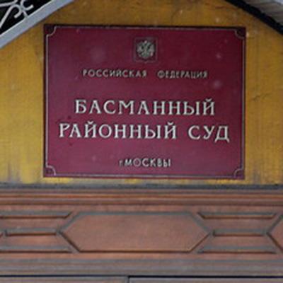 Суд арестовал по делу о госизмене представителя династии в российском авиастроении