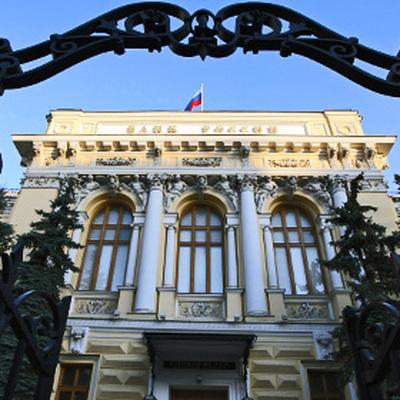 Банк России ввёл в
