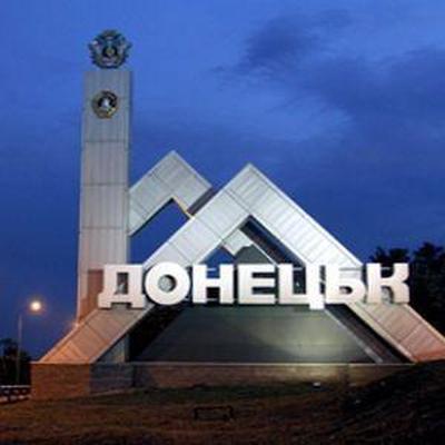 Донецк уведомил ОБСЕ об окончании процесса разведения в Петровском