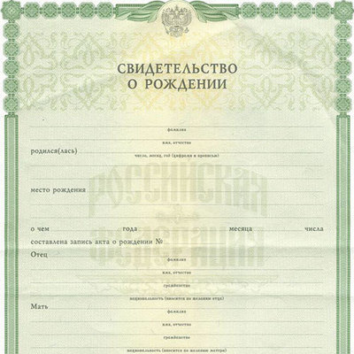 Свидетельство о рождении ребенка начали выдавать при выписке в 13 роддомах Москвы