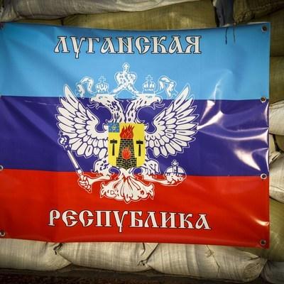 ЛНР передала Украине 64 заключенных, осужденных до начала событий 2014 года