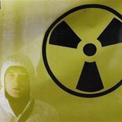 Контейнеры с урановой рудой обнаружили в подвале музея заповедника