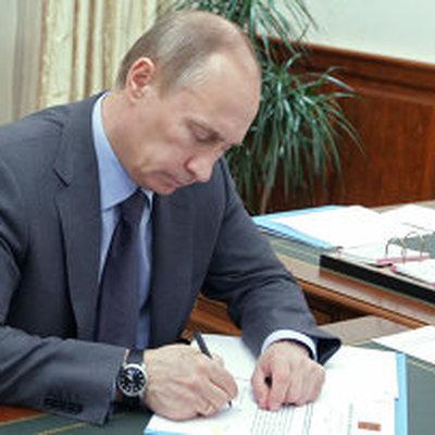 Путин подписал указ о ежегодной выплате ко Дню Победы ветеранам