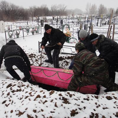 В Госдуму внесли законопроект о реформе похоронного дела
