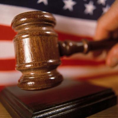 Комитет сената США утвердил дату начала слушаний по кандидатуре Барретт