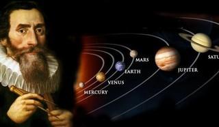 Иоганн Кеплер, немецкий астроном