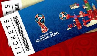 Чемпионат мира-2018: болельщики России и США активнее остальных покупают билеты