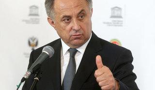 Мутко: Россия блестяще справилась с организацией чемпионата мира