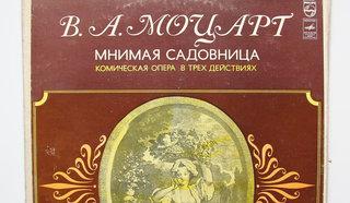 """Обложка к пластинке фирмы """"Мелодия"""". Опера  В.А.Моцарта """"Мнимая садовница"""" /Фото https://media2.24aul.ru/"""