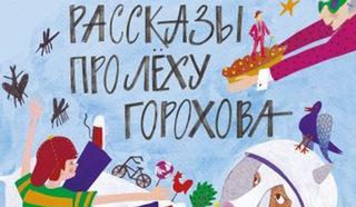 /Фото books.ru/