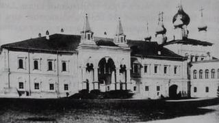 Чудов монастырь в Кремле