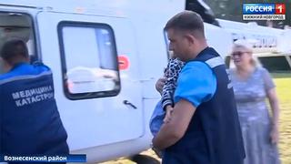 Потерявшаяся под Нижним Новгородом девочка найдена живой.