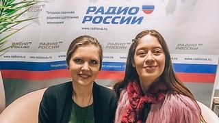 Екатерина Курицына и  Александра Ирбе