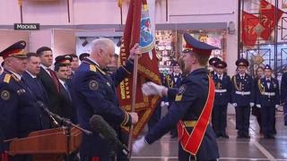 Бастрыкин вручает знамя Эстафеты  /vesti.ru/
