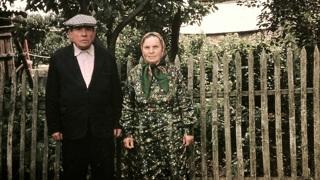 Аграфена Бобнева с мужем Фёдором