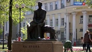 Дом-музей Ивана Бунина открылся на его родине в Воронеже