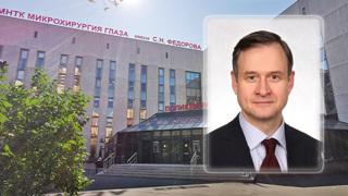 Борис Эдуардович Малюгин | mntk.ru