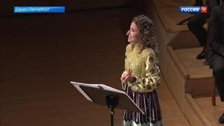 В Мариинском театре состоялась мировая премьера нового сочинения Родиона Щедрина