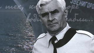 Георгий Осипович Кононович