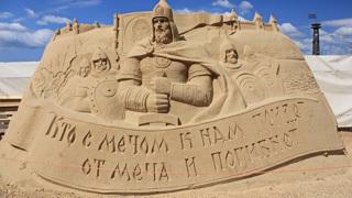 Санкт-Петербург, Россия / Kora27 / CC BY-SA 4.0