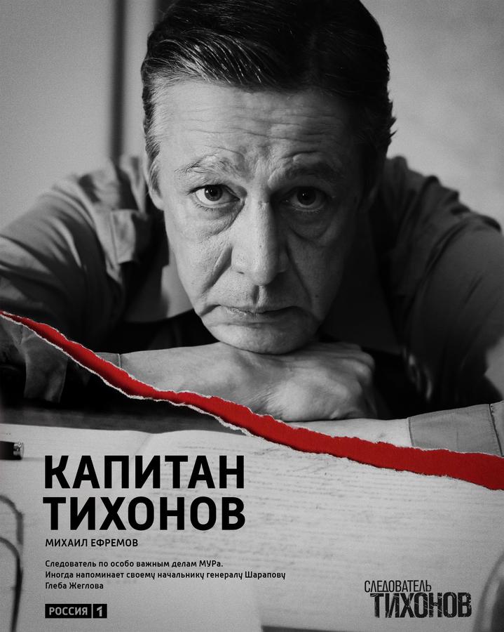 «Онлайн Канал Россия 2 Смотреть Онлайн Прямой Эфир» — 2003
