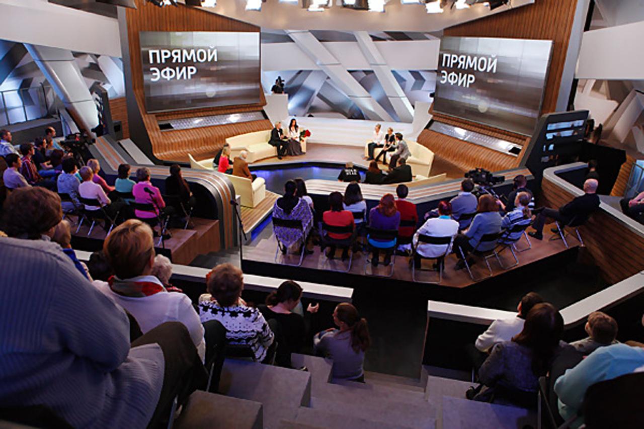 Россия 2 программа прямой эфир онлайн