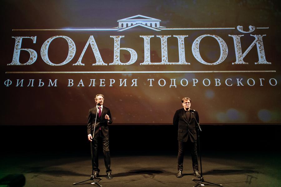 скачать торрент российский фильм большой - фото 9