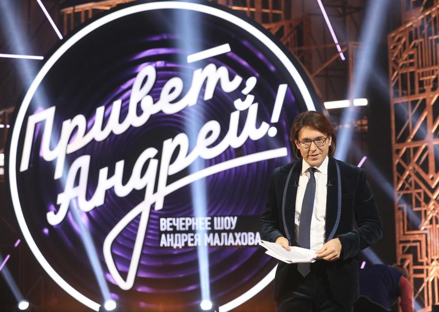 Привет Андрей с 1-26 серии (Городок - 19.05.2018)