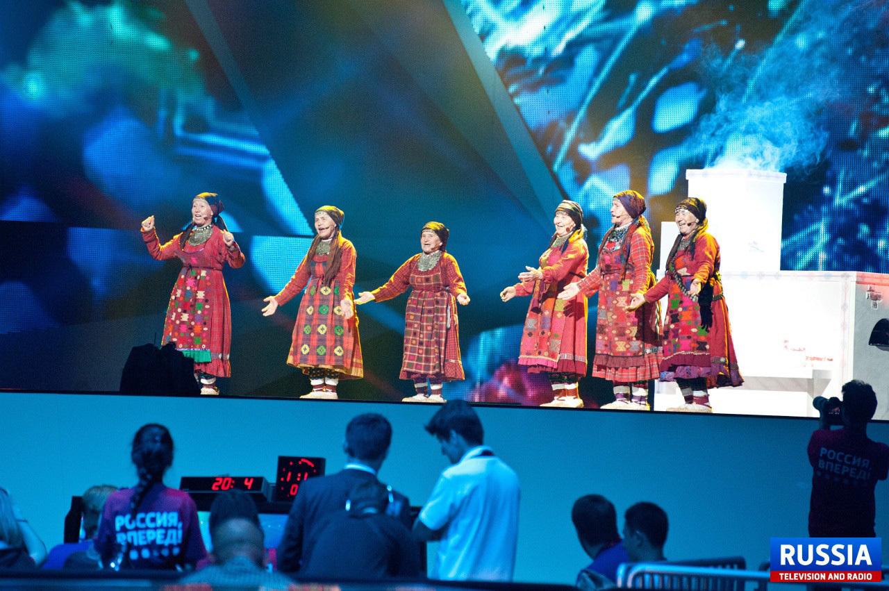 «Бурановские Бабушки Евровидение 2012 Смотреть Финал» / 1994