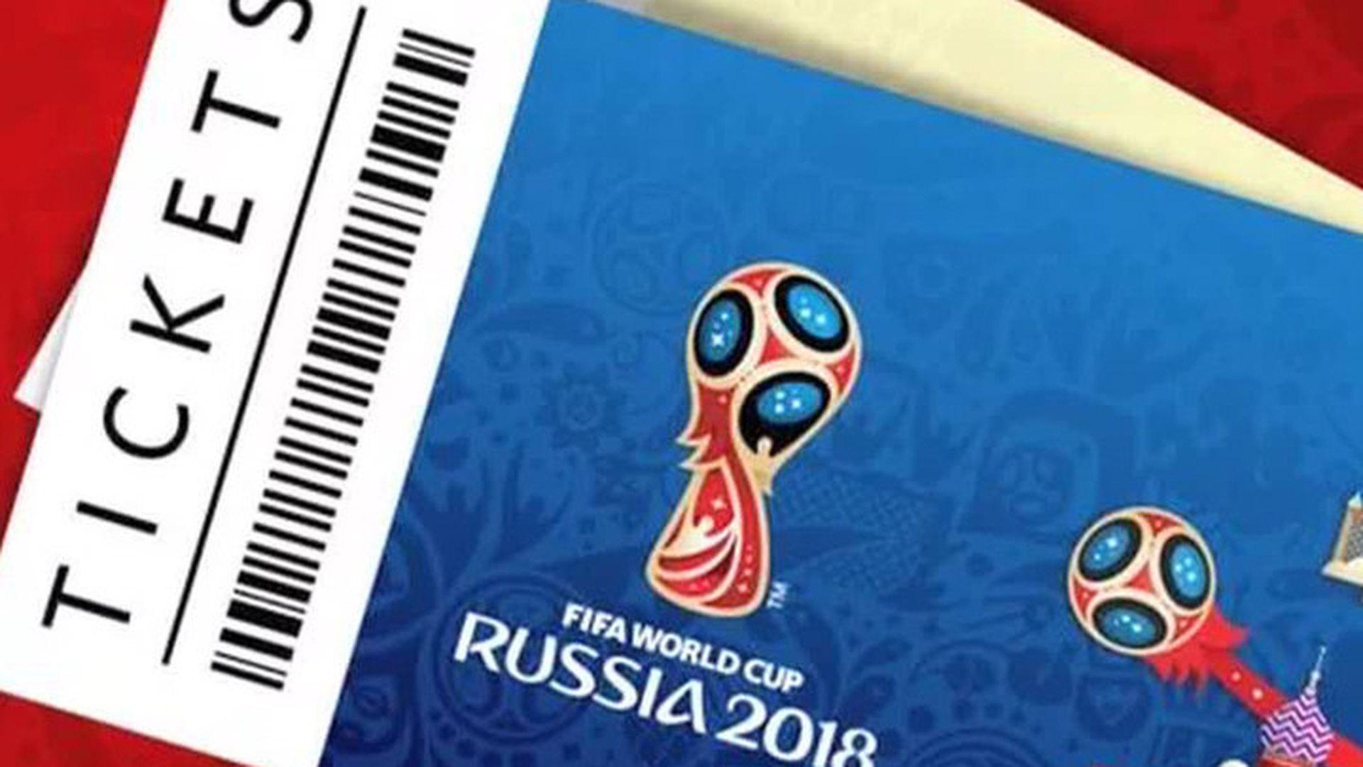 Картинки по запросу fifa 2018 билеты