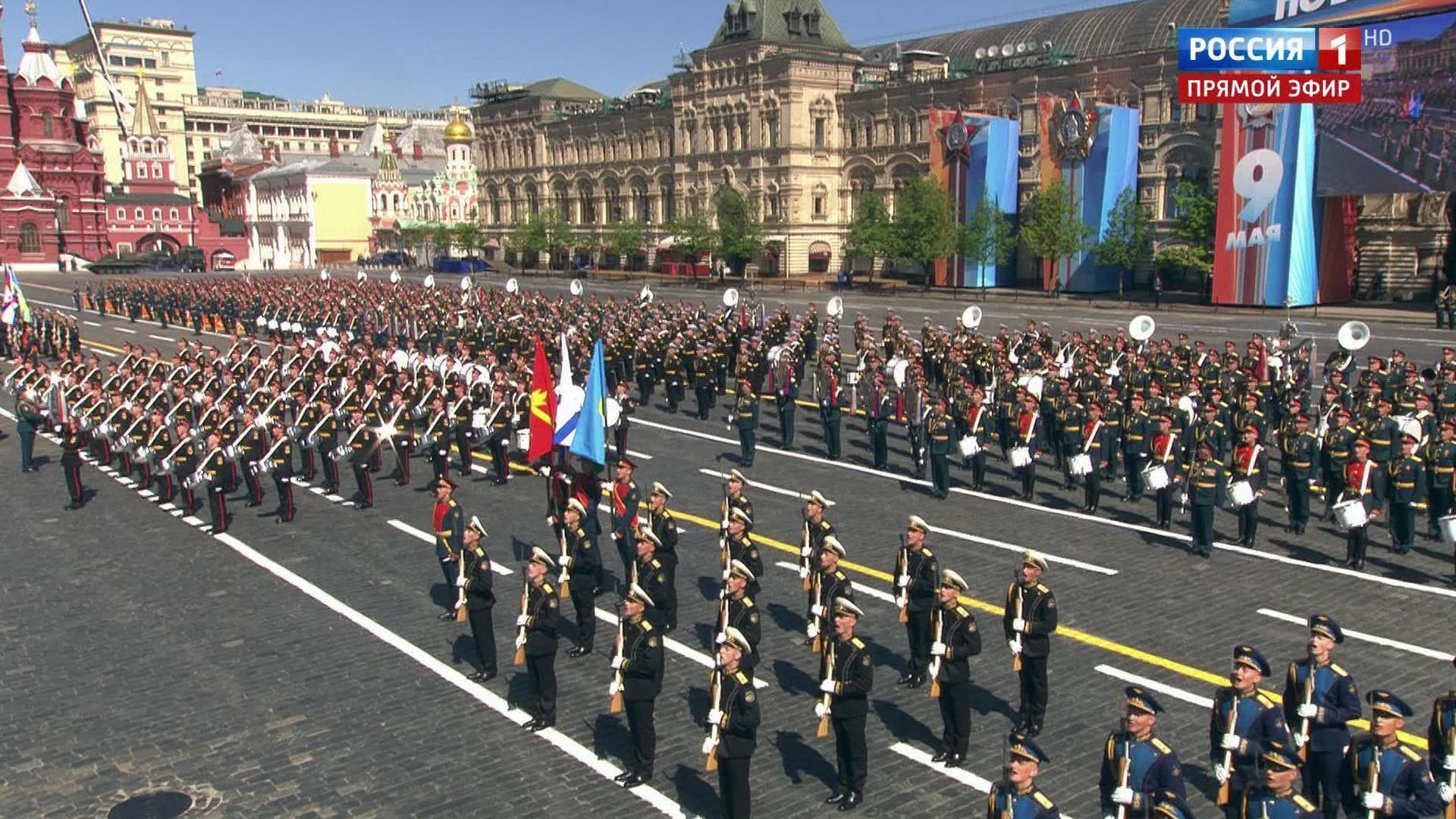 Военный парад, посвященный 74-й годовщине Победы в Великой Отечественной войне 1941-1945 годов