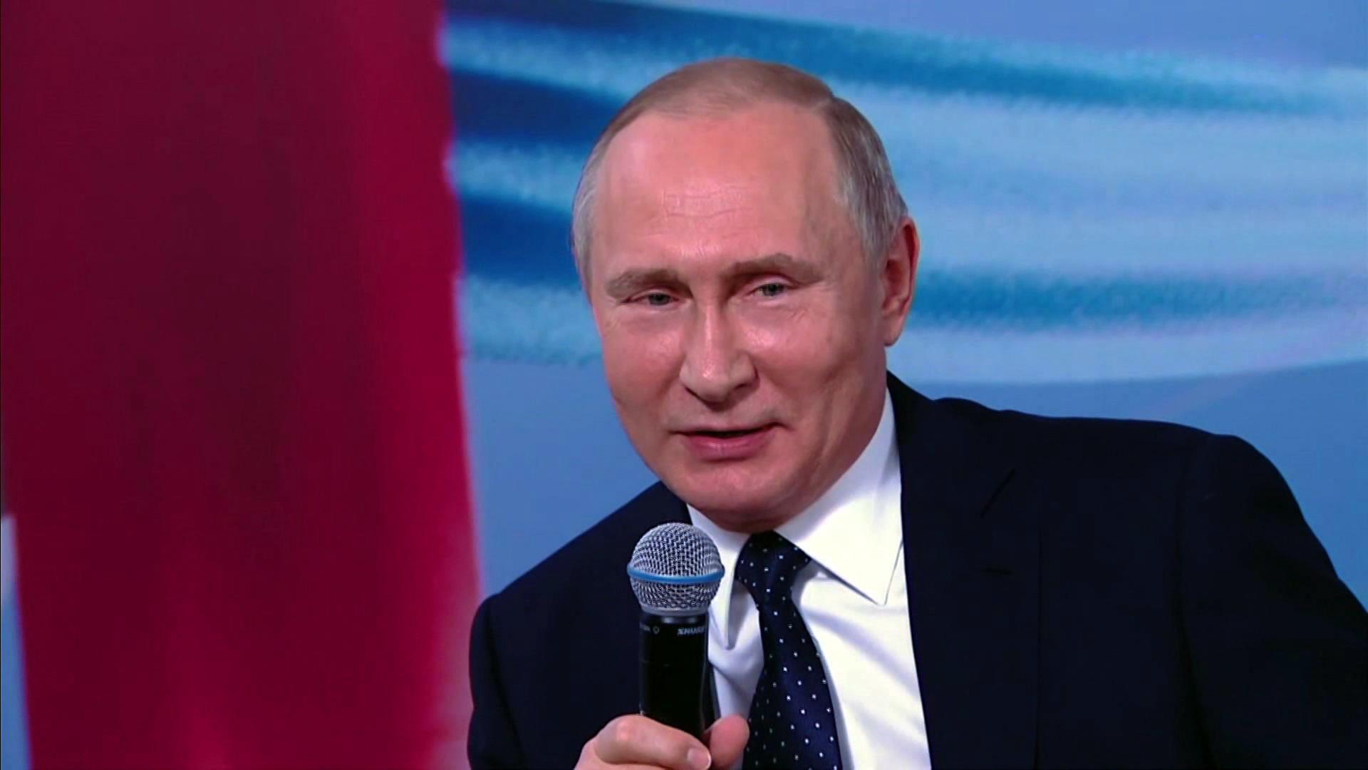Прямая линия с Владимиром Путиным. 2018