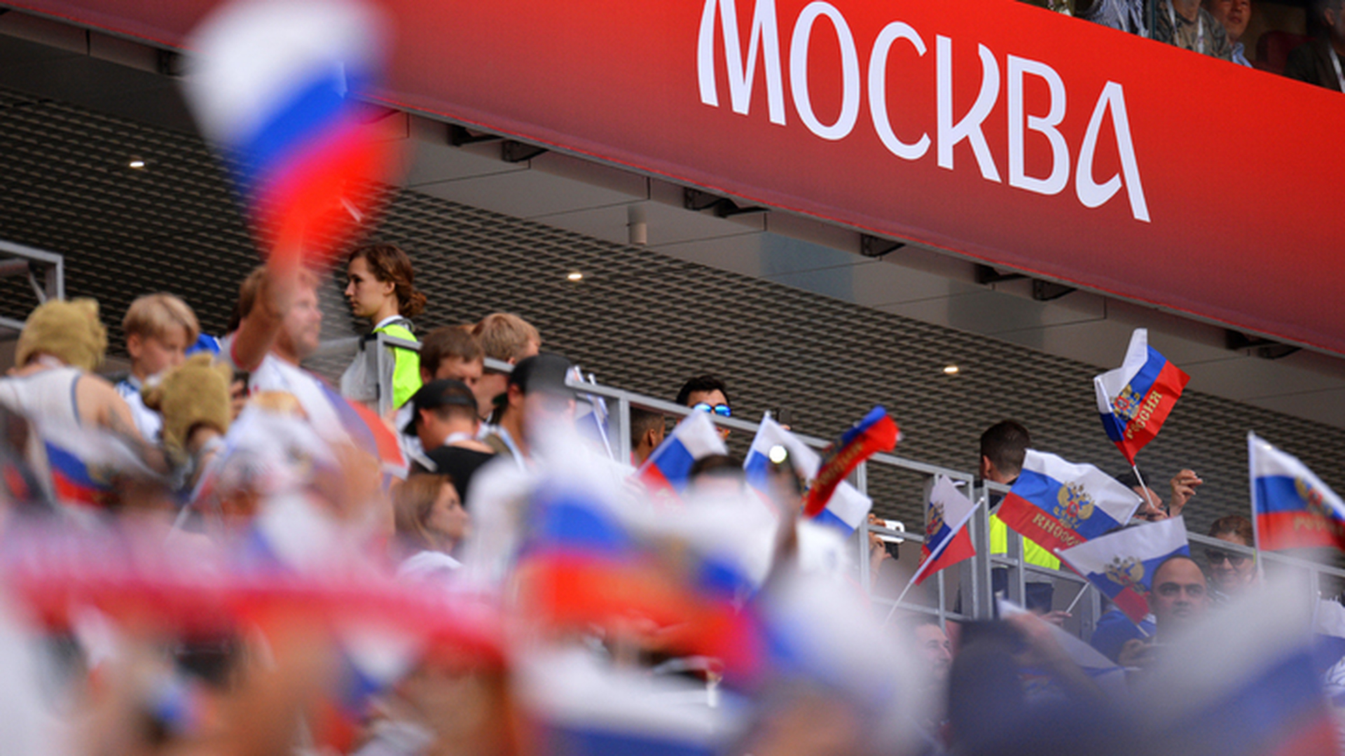 Футбол на Центральном рынке: фанаты празднуют успех