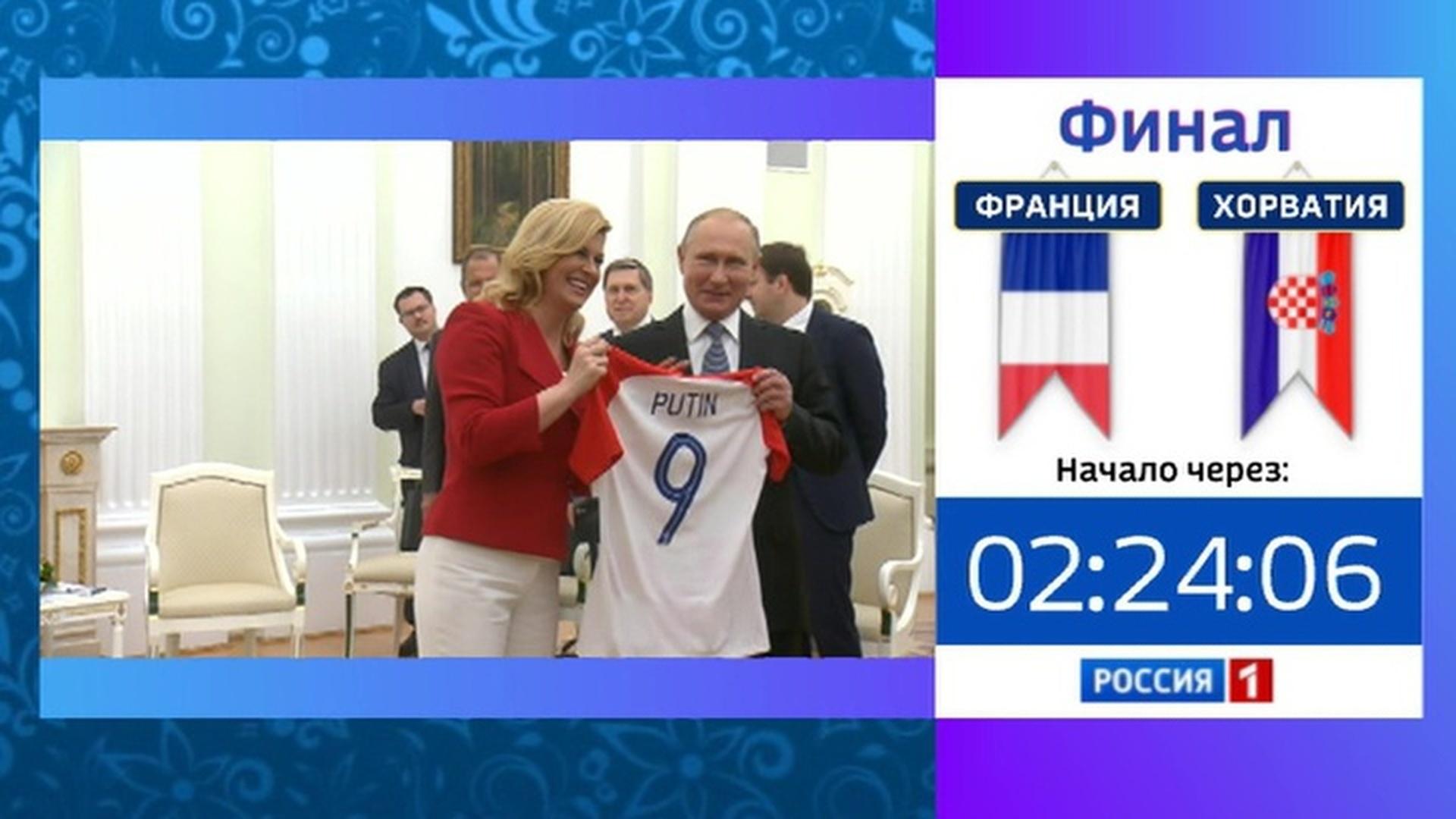 Президент Хорватии вручила Владимиру Путину футболку своей сборной