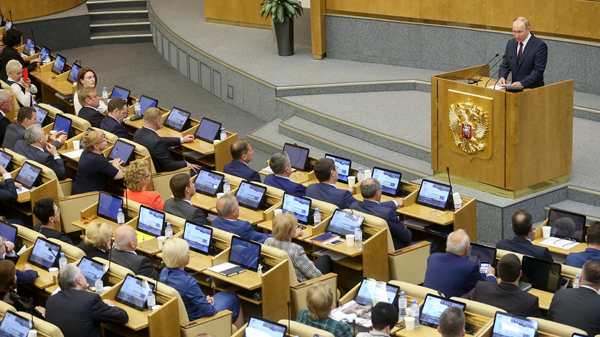 Выступление Президента РФ в Госдуме