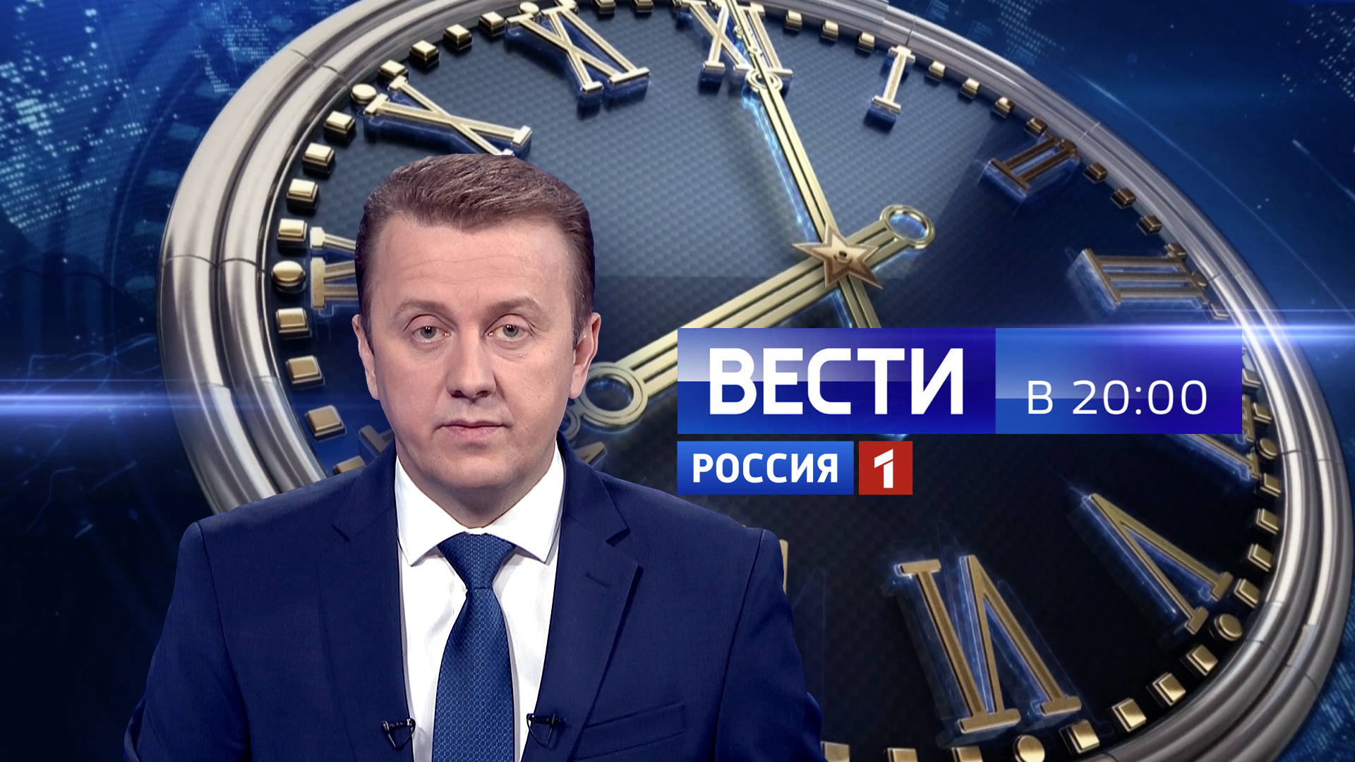 Вести в 20:00. Игорь Кожевин