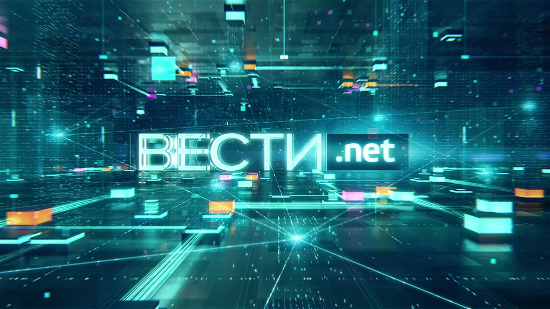 Вести.net