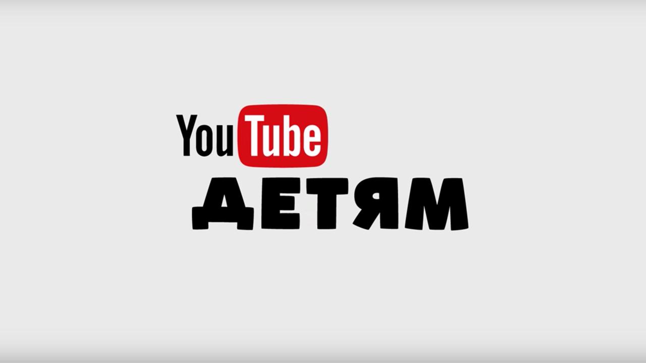 как установить голосовой поиск на youtube