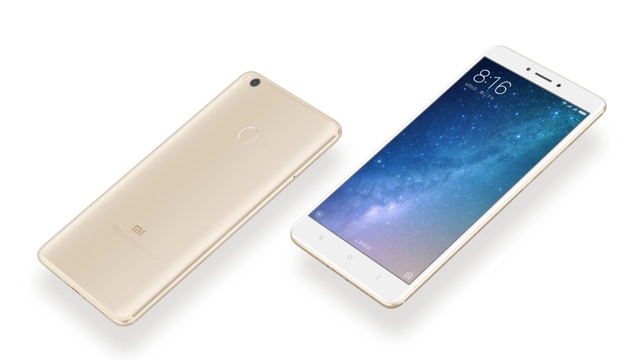 Xiaomi MiMax 2 официально анонсирован