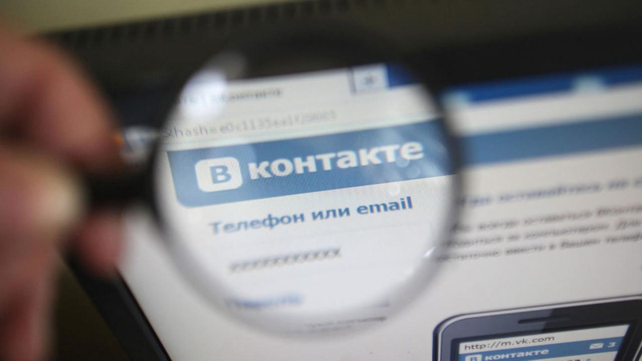 телефон в кредит челябинск