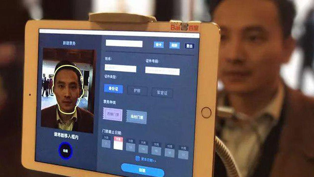 В Китае система распознавания лиц заменила туристам билеты
